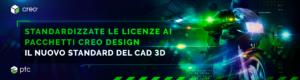 FY20-Q4-UCC-web-banner-it